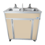 NSF Certified Double Basin Utensil Washing Self-Contained Sink  Model: NS-009D