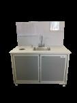 Child Sanitizing Station 25″ High Single-Basin  Model: HWS-006